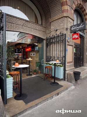 Ресторан Bolshoybar - фотография 11