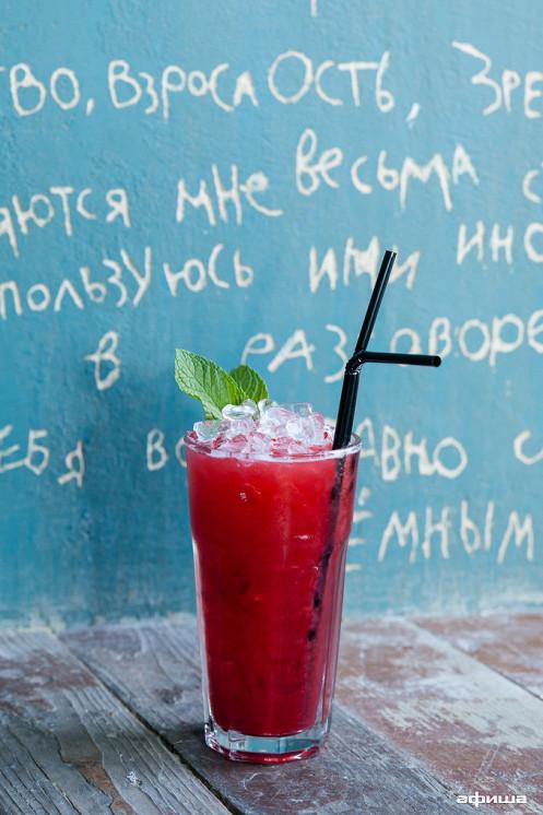 Ресторан Buterbrodsky - фотография 25