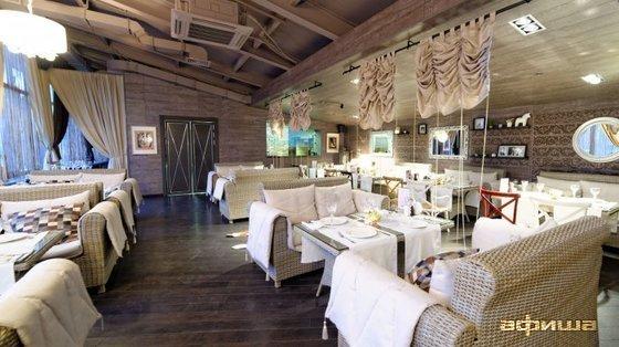 Ресторан Platon - фотография 5