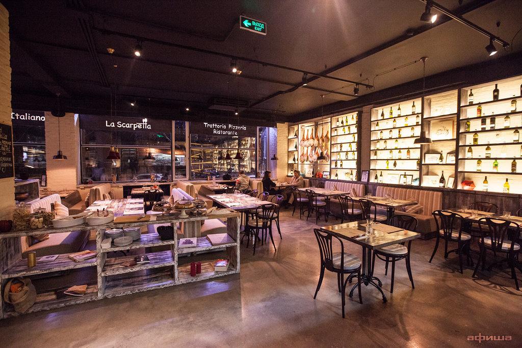 Ресторан La scarpetta - фотография 30