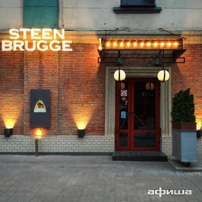 Ресторан Steen Brugge - фотография 2