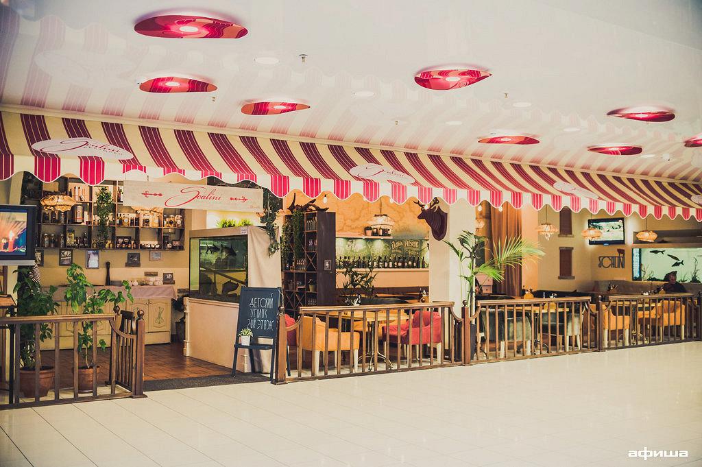 Ресторан Scalini - фотография 13