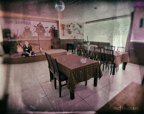 Ресторан Борода - фотография 7