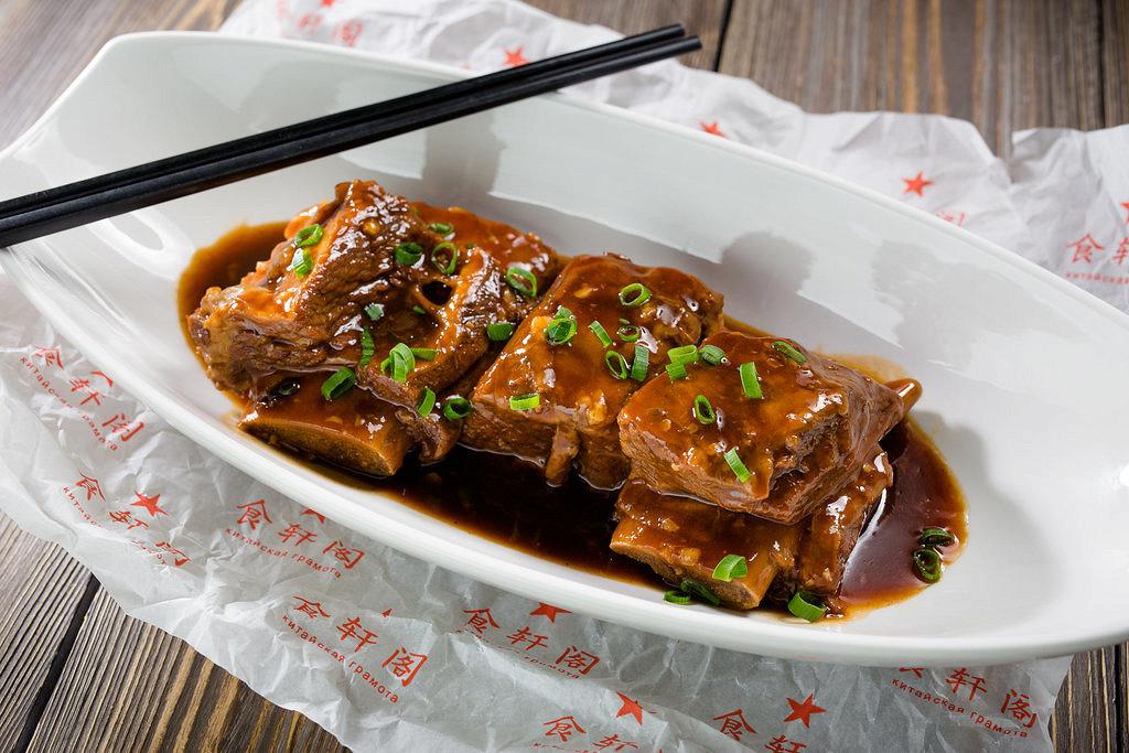 Ресторан Китайская грамота - фотография 10