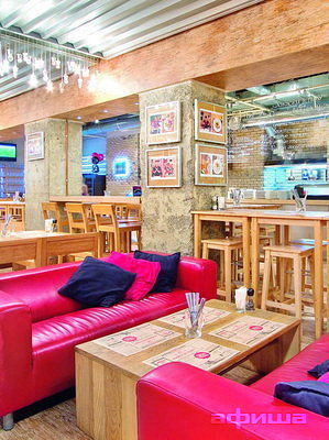 Ресторан Beerman & Grill - фотография 1