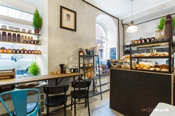 Ресторан David B Café - фотография 16