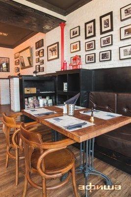 Ресторан Croydon - фотография 7