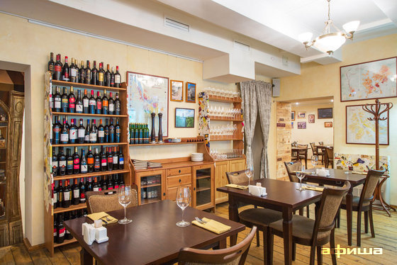 Ресторан Винтаж - фотография 7