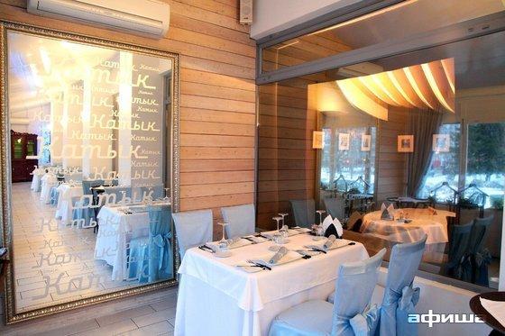 Ресторан Катык - фотография 12