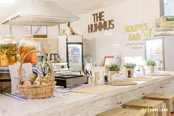 Ресторан The Hummus - фотография 5