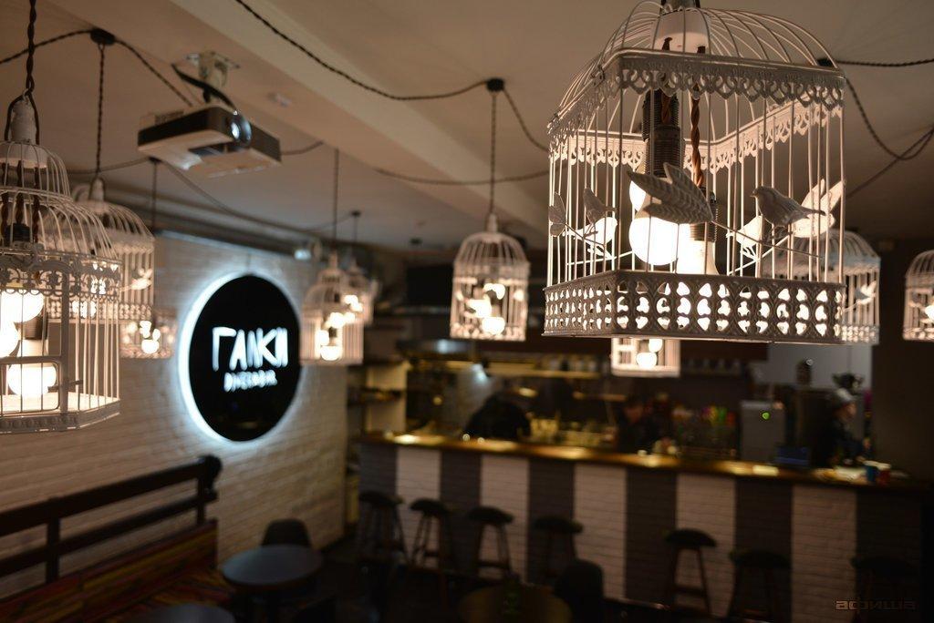 Ресторан Галки Diner & Bar - фотография 11