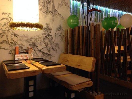 Ресторан Тануки - фотография 3