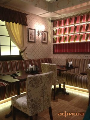 Ресторан Помидор - фотография 9