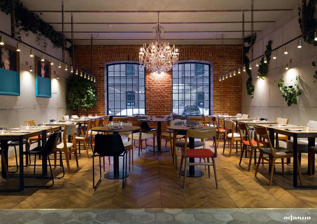 Ресторан Tartarbar - фотография 12