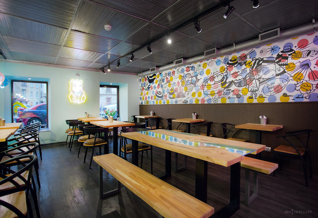 Ресторан Doodle Duck - фотография 14