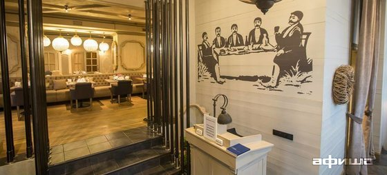 Ресторан Хинкальная - фотография 13