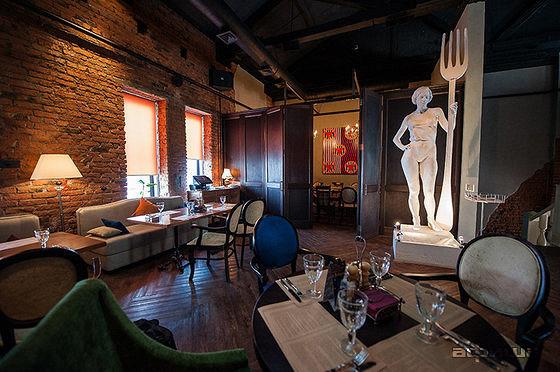 Ресторан Булгаков - фотография 1
