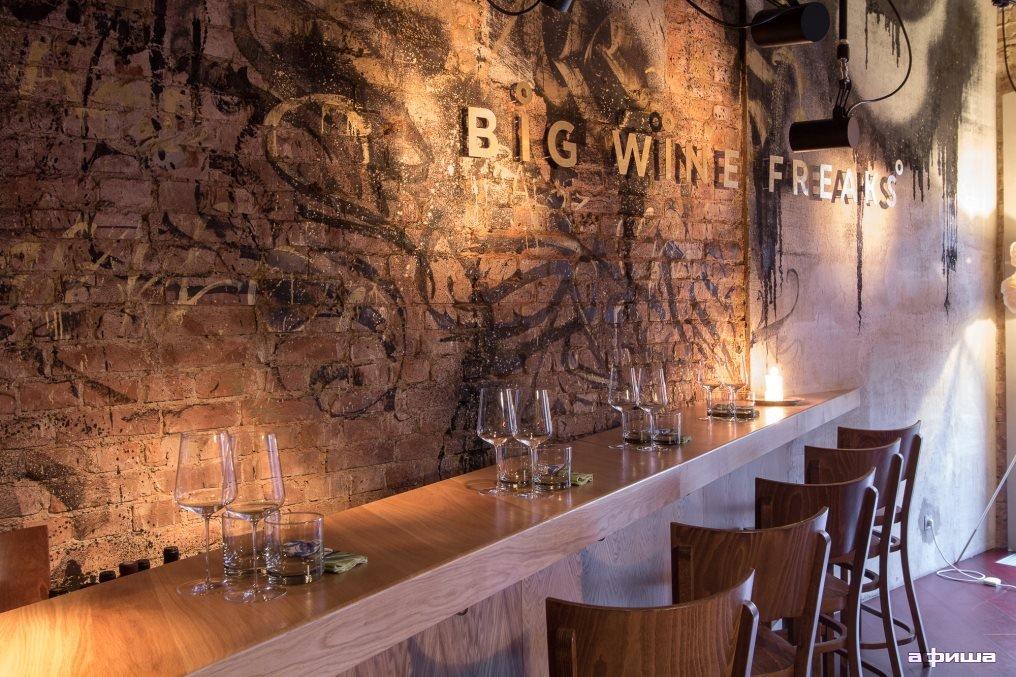 Ресторан Big Wine Freaks - фотография 23