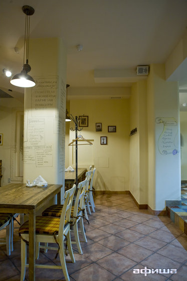 Ресторан La Scaletta - фотография 19