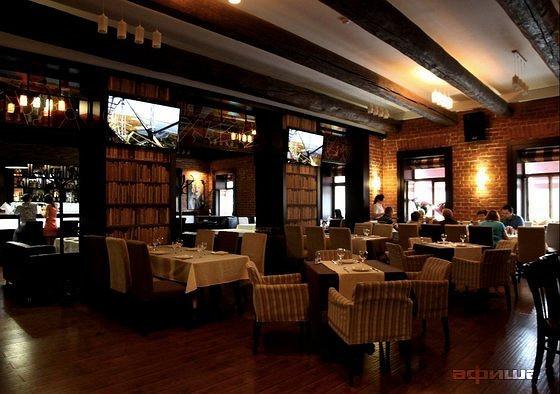 Ресторан В.Ключников - фотография 7