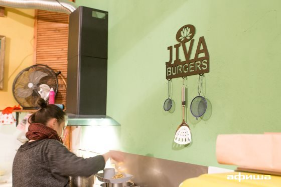 Ресторан Jiva Burgers - фотография 13