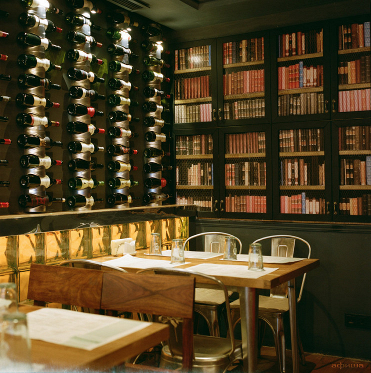 Ресторан Putanesca - фотография 6