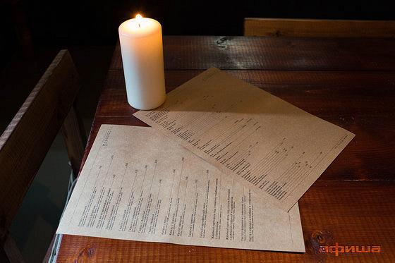 Ресторан Молодость - фотография 19