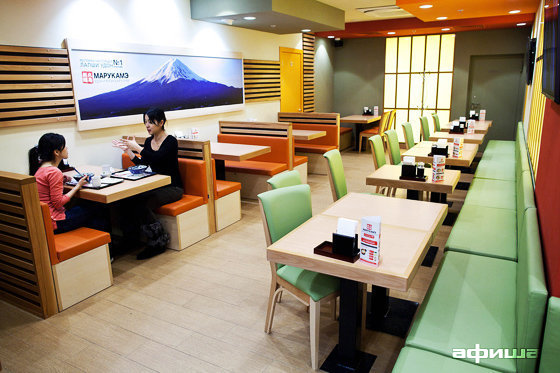 Ресторан Марукамэ - фотография 10