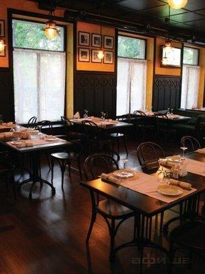 Ресторан Мяснофф - фотография 1