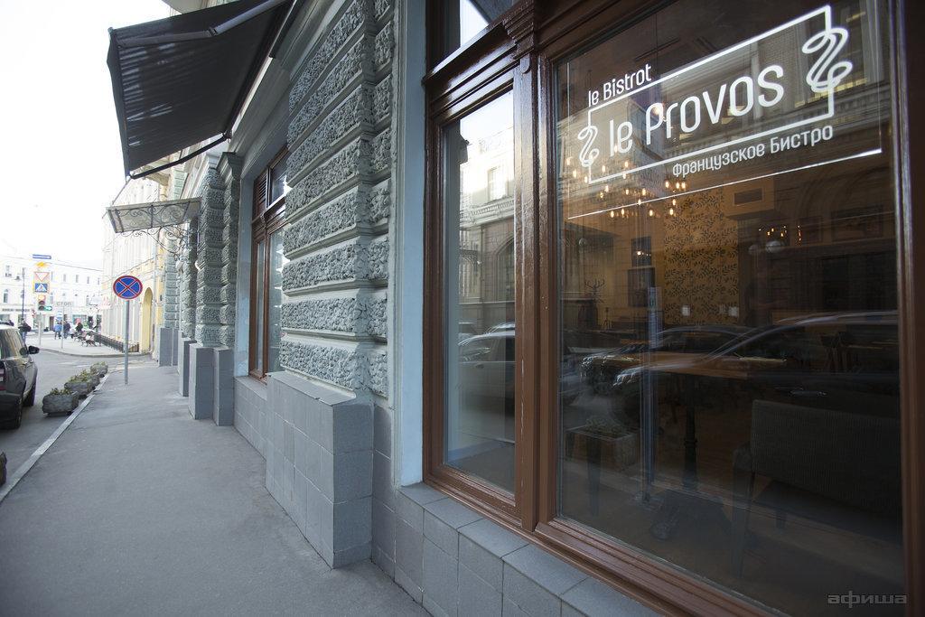 Ресторан Le bistrot Le Provos - фотография 12