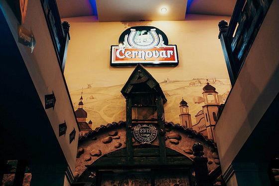 Ресторан Cernovar - фотография 5