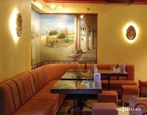 Ресторан Вояж - фотография 4