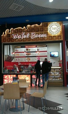 Ресторан Wafel Boom - фотография 6