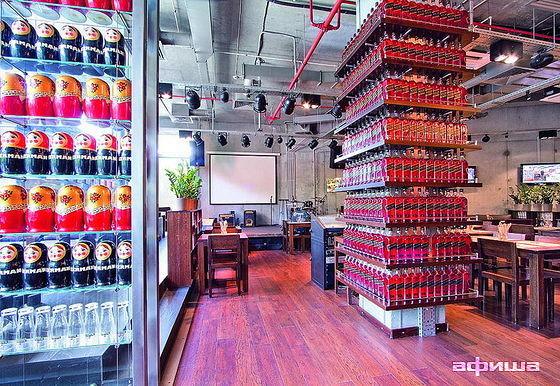 Ресторан Beerman & Пельмени - фотография 2