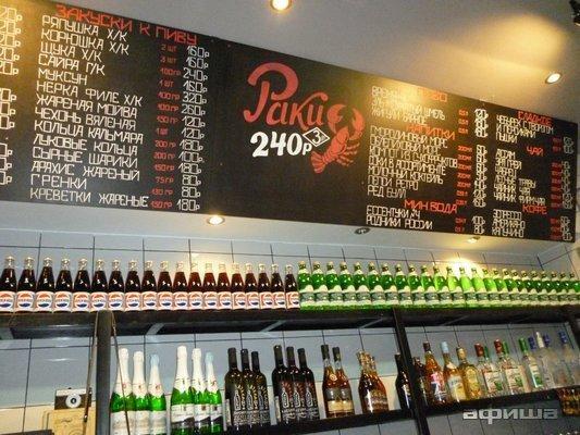 Ресторан Время-Ч - фотография 5