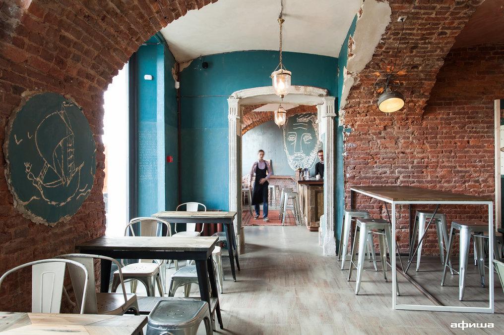Ресторан Buterbrodsky - фотография 8