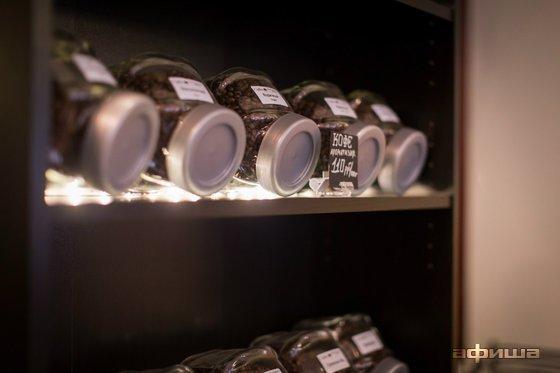 Ресторан Chocolatte - фотография 1