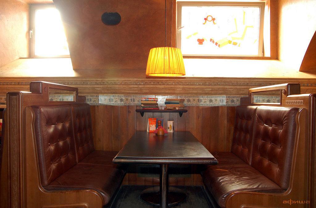 Ресторан Пивная библиотека - фотография 3