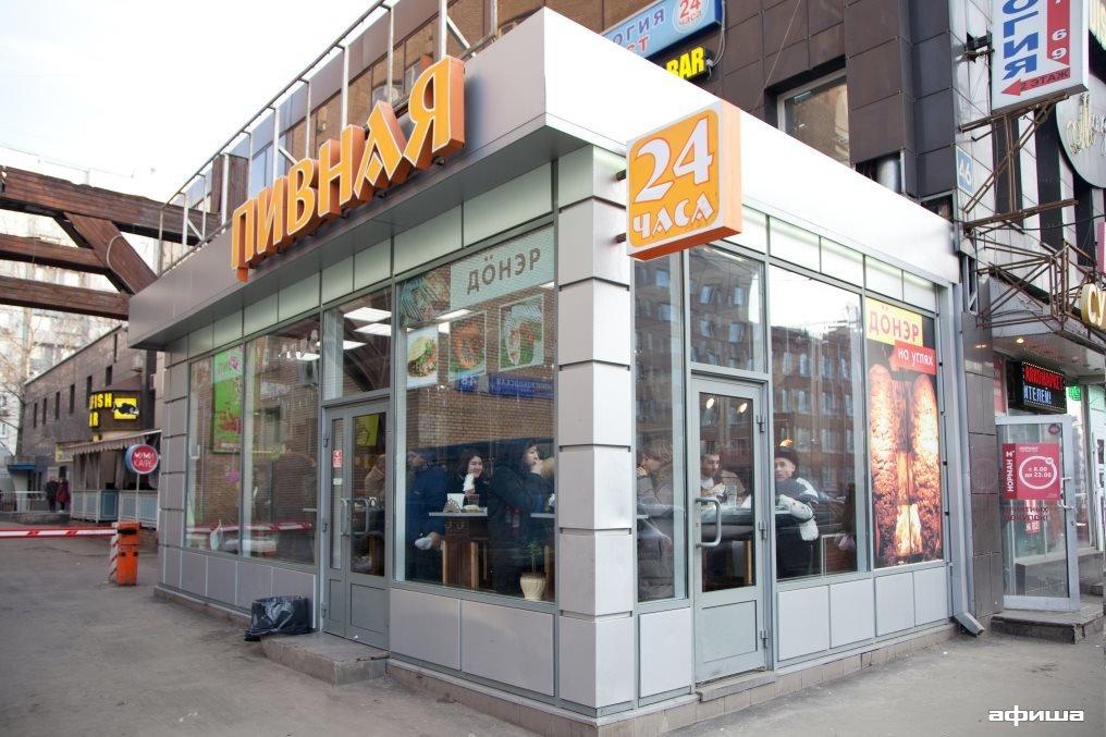 Ресторан 46 - фотография 10
