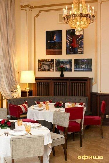 Ресторан Astoria - фотография 9