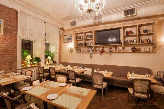 Ресторан Трюфель - фотография 7