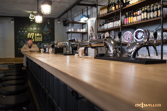 Ресторан Ozland Bar - фотография 30