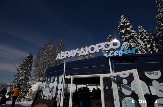 Ресторан Абрау-Дюрсо Icebar - фотография 2