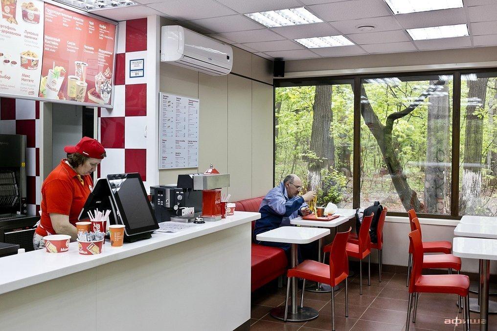 Ресторан Максмил - фотография 10
