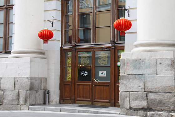 Ресторан Royal - фотография 1