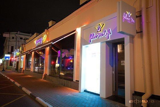 Ресторан Follow Me Café - фотография 6