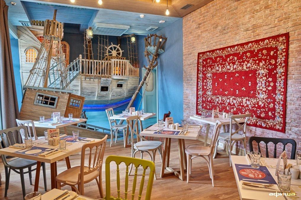Ресторан Пряности & Радости - фотография 16