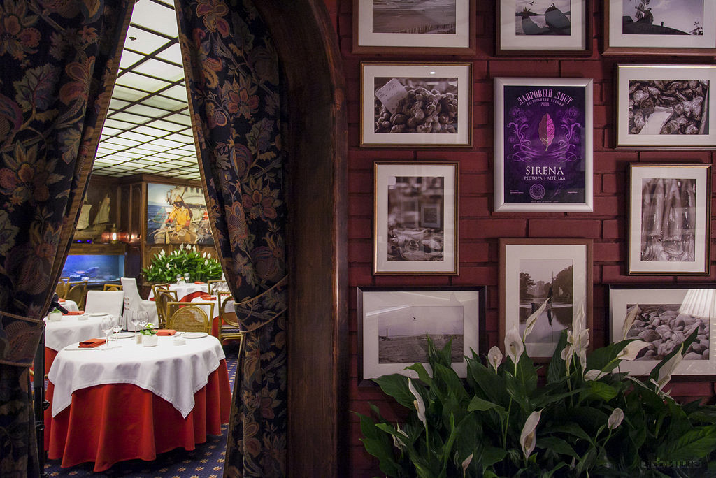 Ресторан Сирена - фотография 5