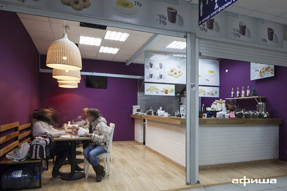 Ресторан Mocktail - фотография 8