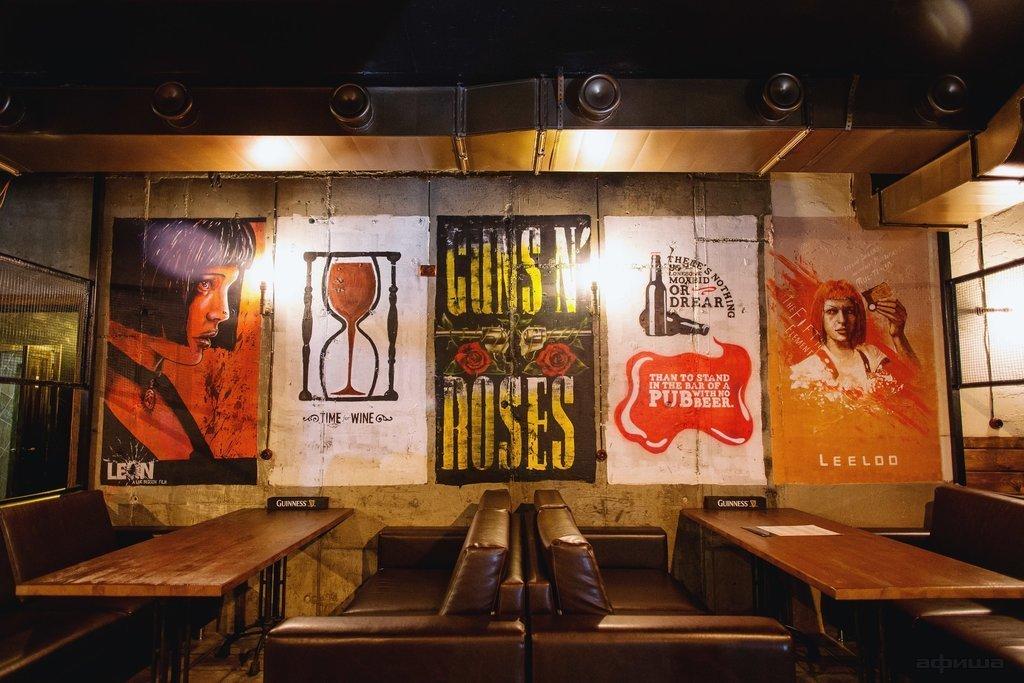 Ресторан Oldman Pub - фотография 4
